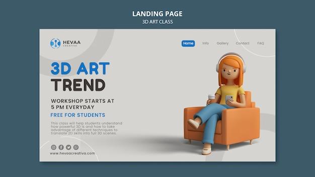 Modèle de page de destination de classe d'art 3d