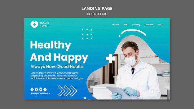 Modèle de page de destination de la clinique de santé