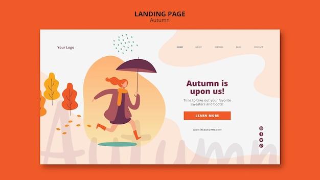 Modèle de page de destination de concept d'automne