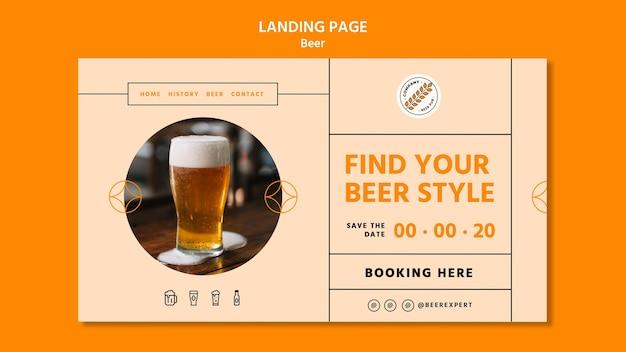 Modèle de page de destination de concept de bière