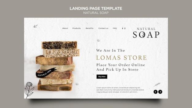 Modèle de page de destination de concept de savon naturel