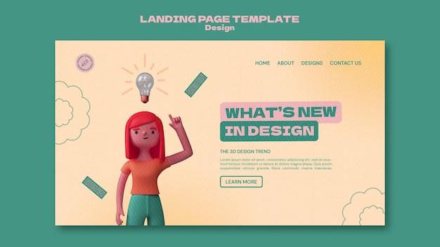 Modèle de page de destination de conception 3d