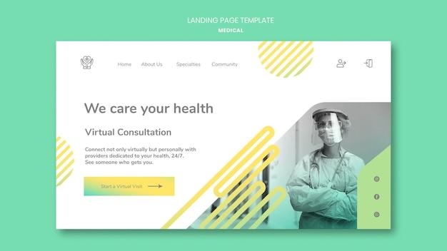 Modèle de page de destination de consultation virtuelle