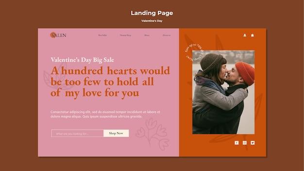 Modèle de page de destination avec couple romantique