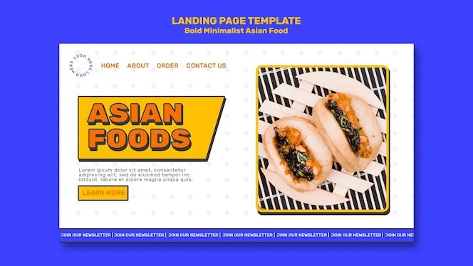 Modèle de page de destination de cuisine asiatique minimaliste