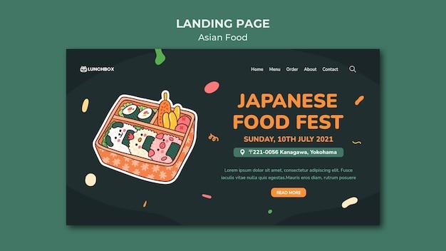 Modèle de page de destination de cuisine asiatique