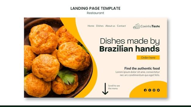 Modèle de page de destination de la cuisine brésilienne