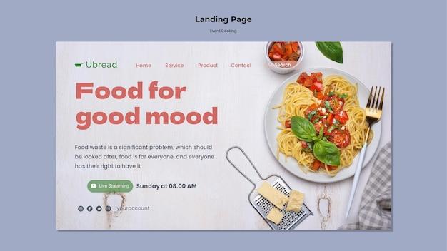 Modèle de page de destination de cuisine événementielle