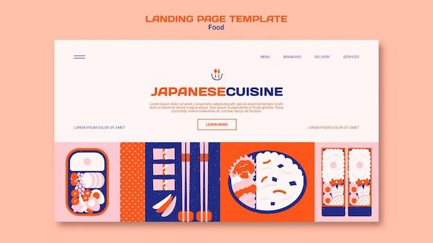 Modèle de page de destination de cuisine japonaise