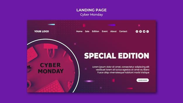 Modèle de page de destination cyber monday