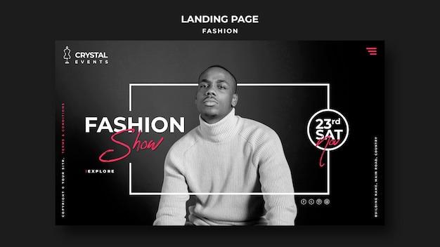 Modèle de page de destination de défilé de mode
