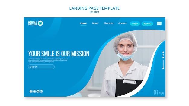 Modèle de page de destination de dentiste