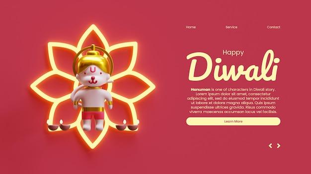 Modèle de page de destination diwali de hanuman qui est l'un des personnages de l'histoire de diwali