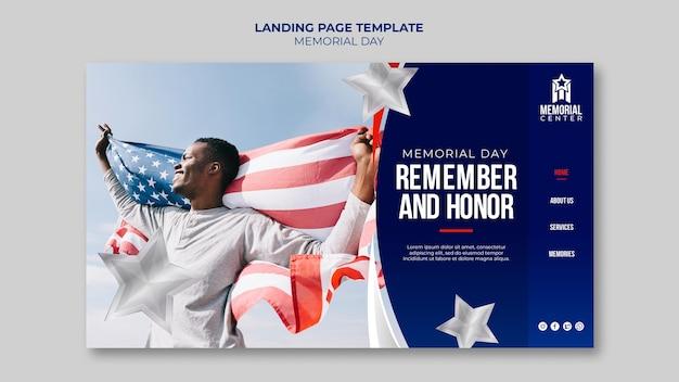 Modèle de page de destination du memorial day