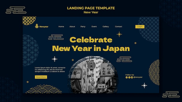 Modèle de page de destination du nouvel an japonais avec des détails jaunes