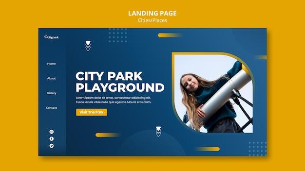 Modèle de page de destination du parc de la ville