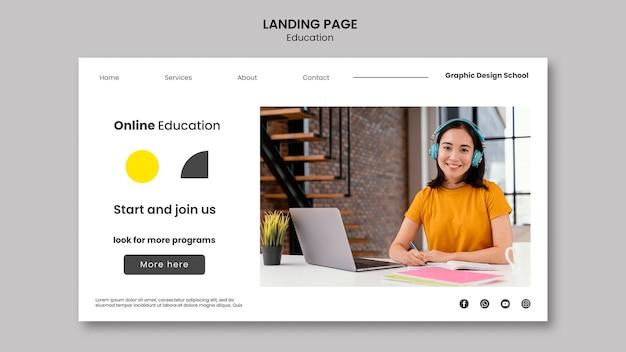 Modèle de page de destination de l'école de design graphique