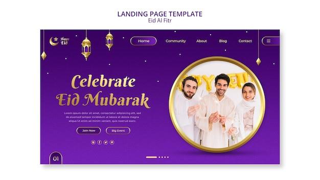 Modèle de page de destination eid al fitr avec lanternes
