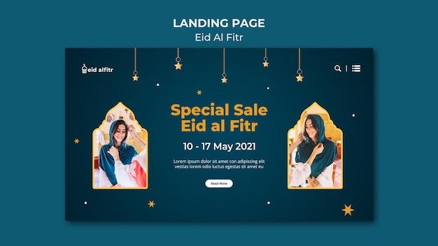Modèle de page de destination eid al-fitr avec photo