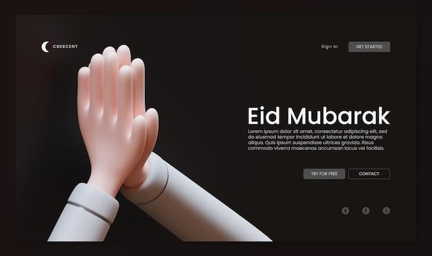 Modèle de page de destination eid al fitr avec rendu 3d de geste de la main