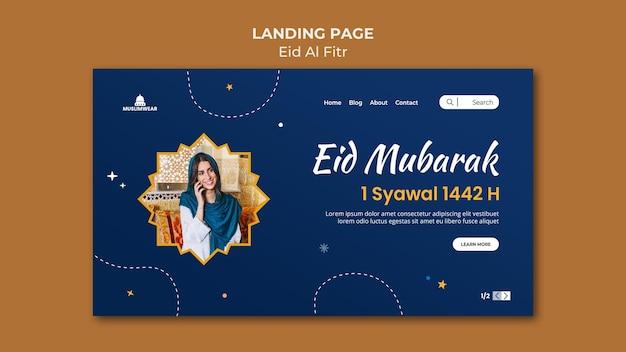Modèle de page de destination eid al-fitr