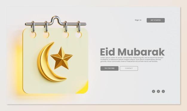 Modèle de page de destination eid mubarak avec rendu 3d du calendrier