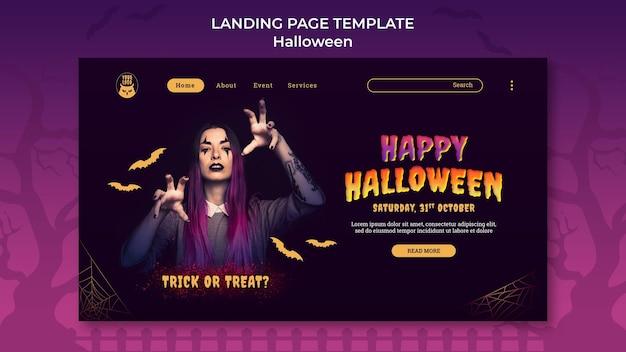 Modèle de page de destination de fête d'halloween sombre