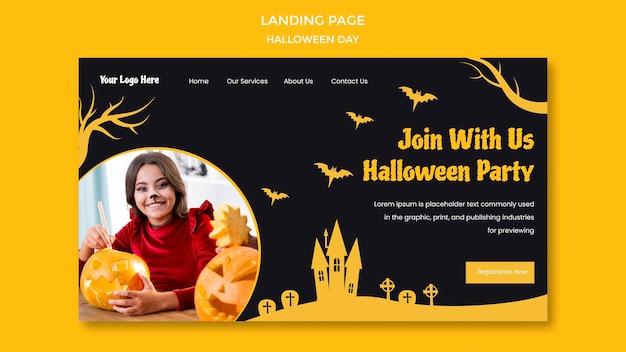 Modèle de page de destination de fête d'halloween