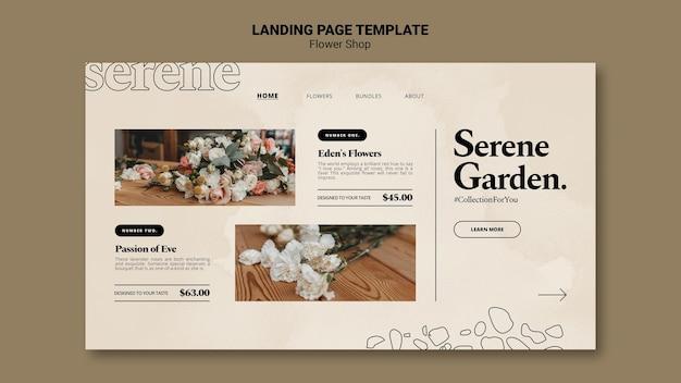 Modèle de page de destination flowershop