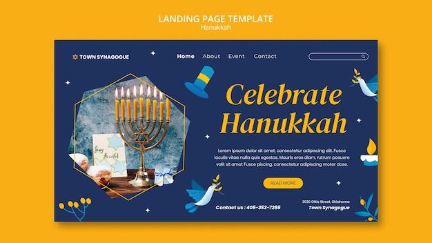 Modèle de page de destination de hanoucca festive