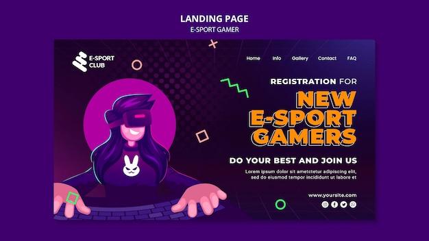 Modèle de page de destination de jeux de sport électronique