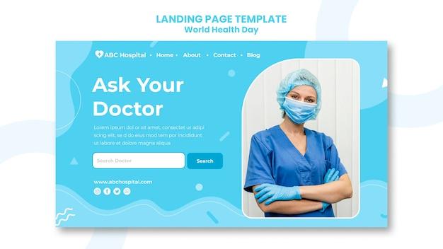 Modèle de page de destination de la journée mondiale de la santé