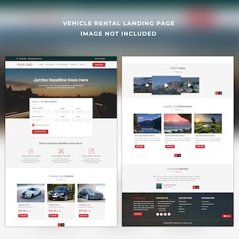 Modèle de page de destination de location de véhicule
