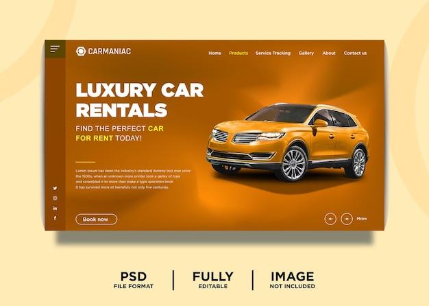 Modèle de page de destination de location de voitures de luxe de couleur jaune