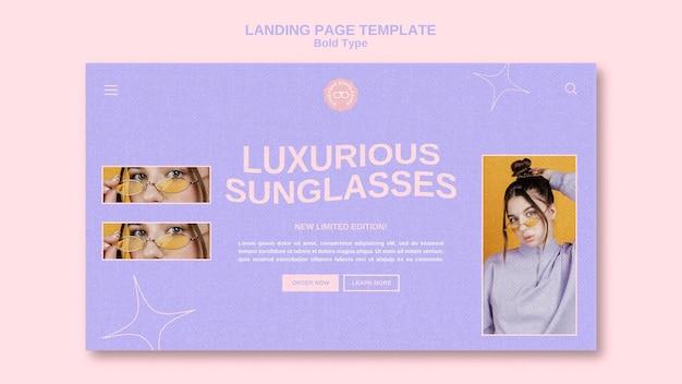 Modèle de page de destination des lunettes de soleil de type gras