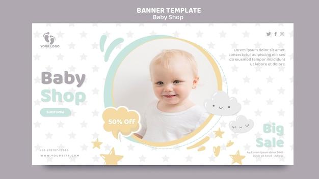 Modèle de page de destination de magasin de bébé