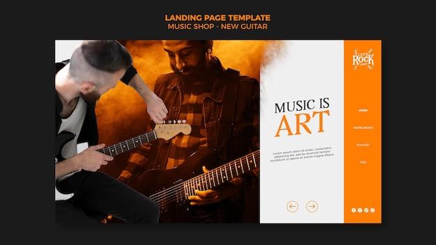 Modèle de page de destination de magasin de musique