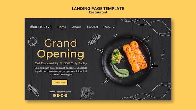 Modèle de page de destination d'ouverture de restaurant