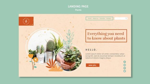 Modèle de page de destination des plantes d'intérieur à la maison