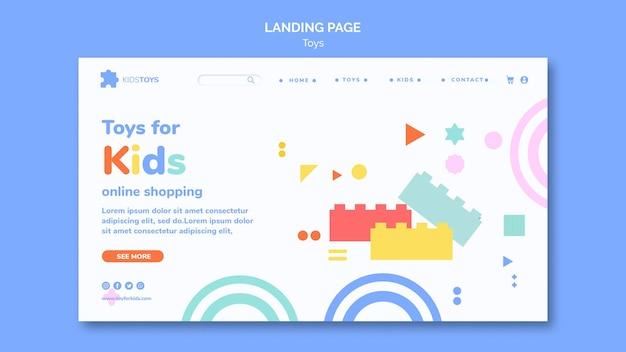 Modèle de page de destination pour les achats en ligne de jouets pour enfants