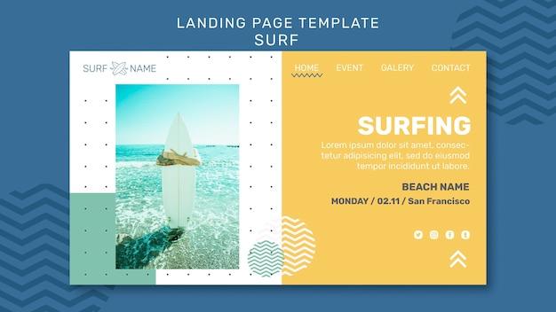 Modèle de page de destination pour une annonce de surf