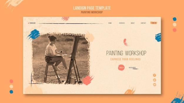 Modèle de page de destination pour l'atelier de peinture