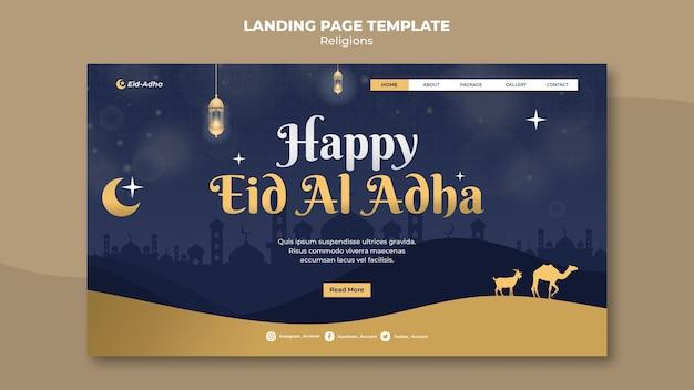 Modèle de page de destination pour la célébration de l'aïd al adha
