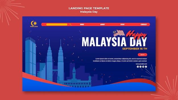 Modèle de page de destination pour la célébration de la journée en malaisie