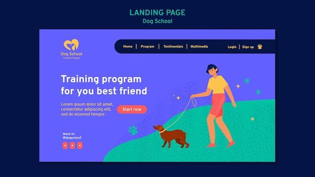 Modèle de page de destination pour le concept d'école de chien