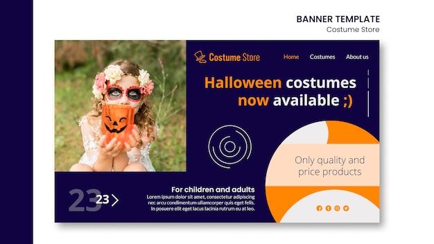 Modèle de page de destination pour les costumes d'halloween