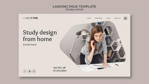 Modèle de page de destination pour l'école de design de mode