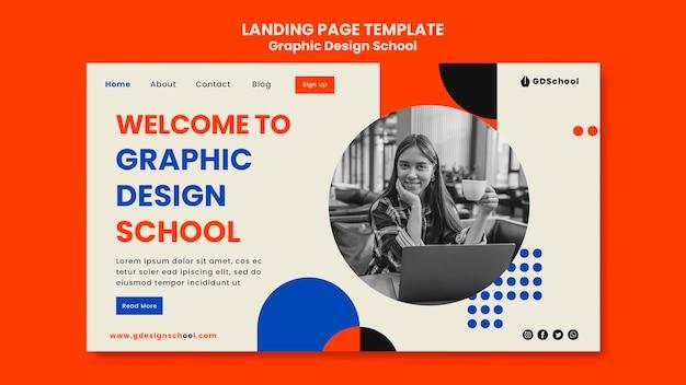 Modèle de page de destination pour l'école de graphisme