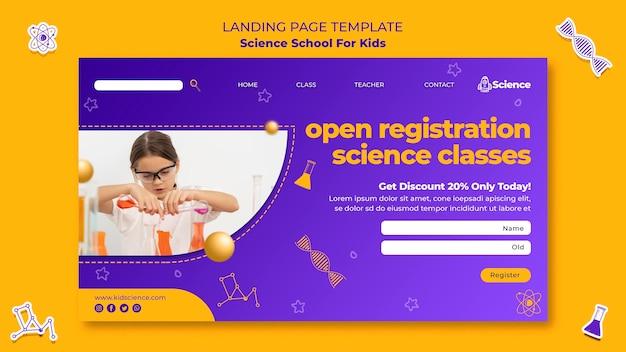 Modèle de page de destination pour l'école des sciences pour enfants