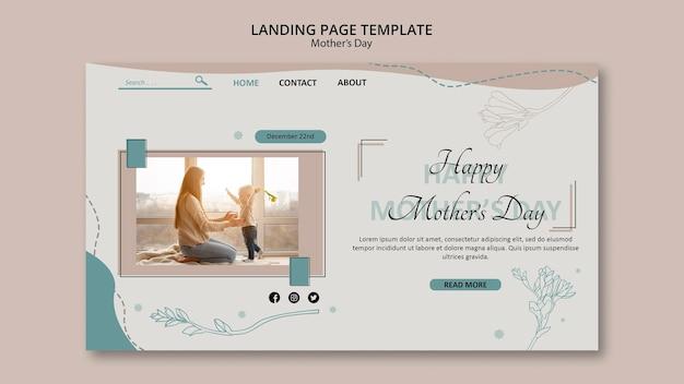 Modèle de page de destination pour la fête des mères